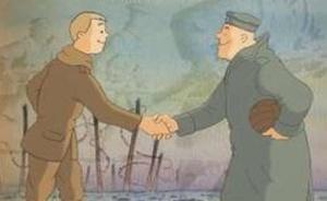 film__10923-war-game--detail